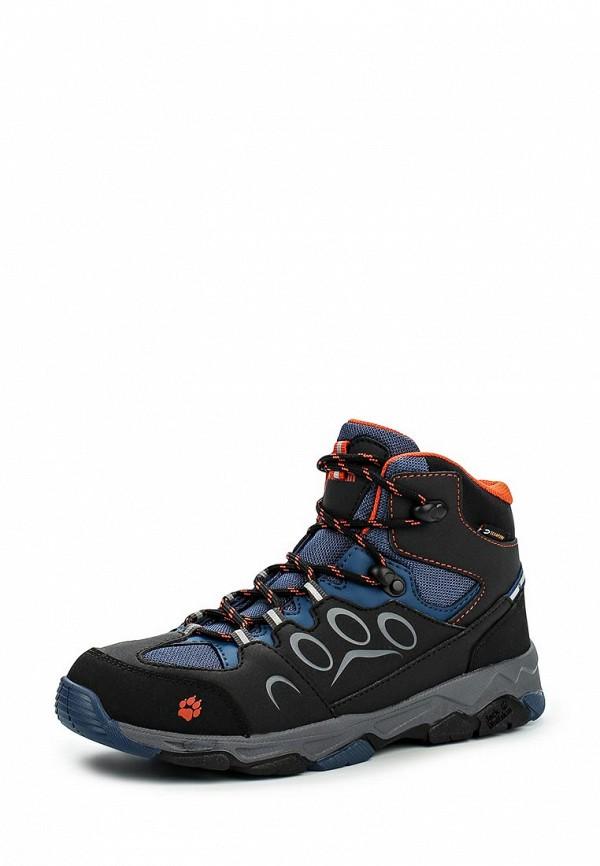 Ботинки для мальчиков Jack Wolfskin 4016731-3023