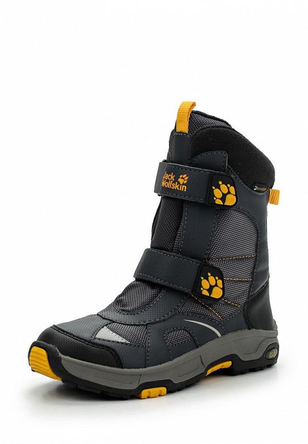 Ботинки Jack Wolfskin Jack Wolfskin JA021ABWHY27 ботинки трекинговые jack wolfskin jack wolfskin ja021awnvd30