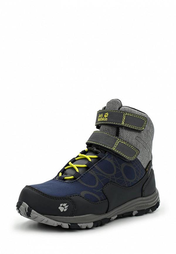 Ботинки Jack Wolfskin Jack Wolfskin JA021ABWHY36 ботинки jack wolfskin ботинки mtn attack 2 texapore mid k