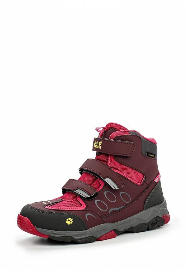 Ботинки для девочек Jack Wolfskin 4020461-2081