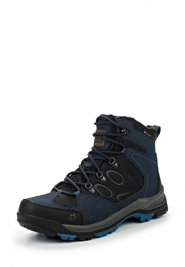 Спортивные мужские ботинки Jack Wolfskin 4020501-1010