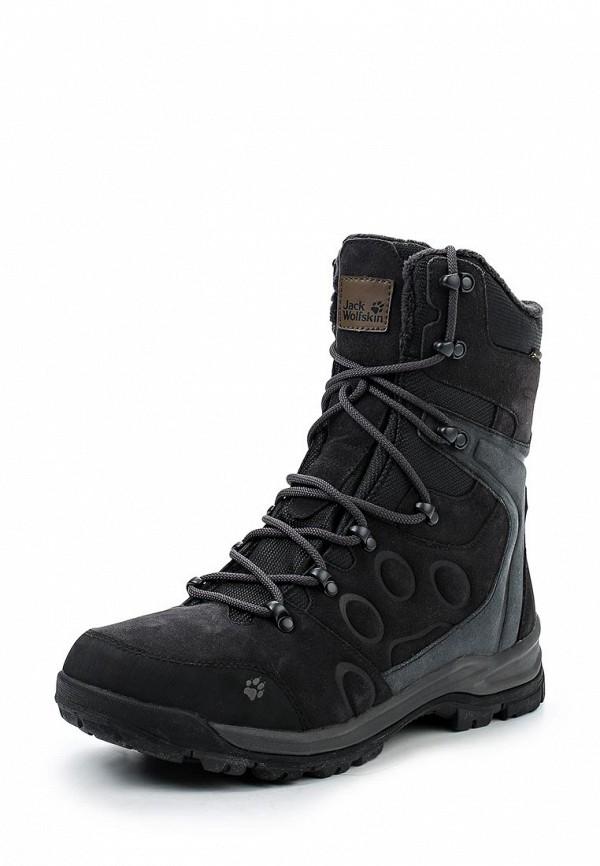 Ботинки Jack Wolfskin Jack Wolfskin JA021AMWHZ48 ботинки трекинговые jack wolfskin jack wolfskin ja021amwhz55