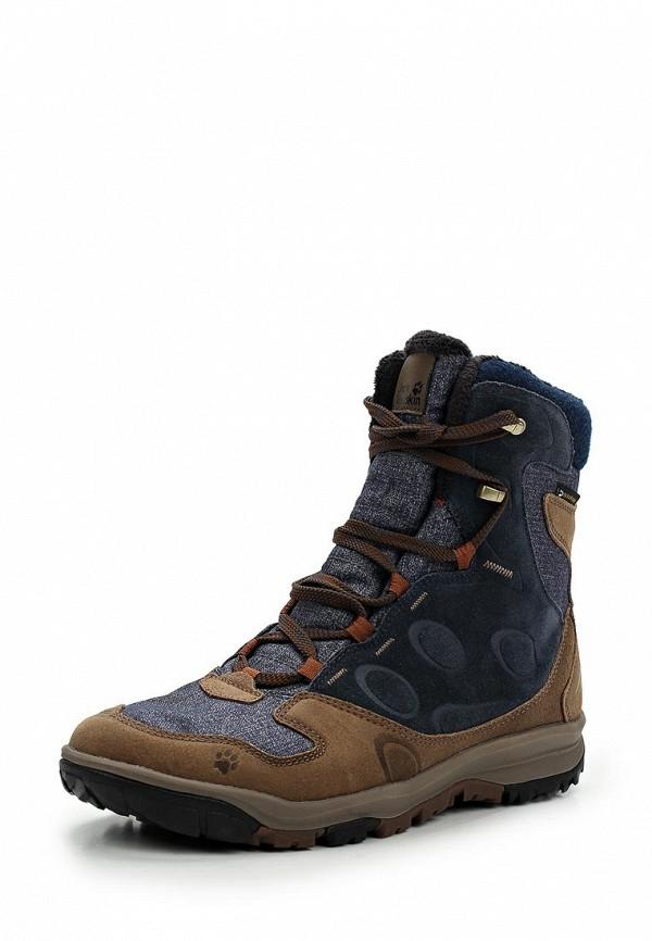 Ботинки трекинговые Jack Wolfskin Jack Wolfskin JA021AMWHZ51 ботинки трекинговые jack wolfskin jack wolfskin ja021amaoqh6
