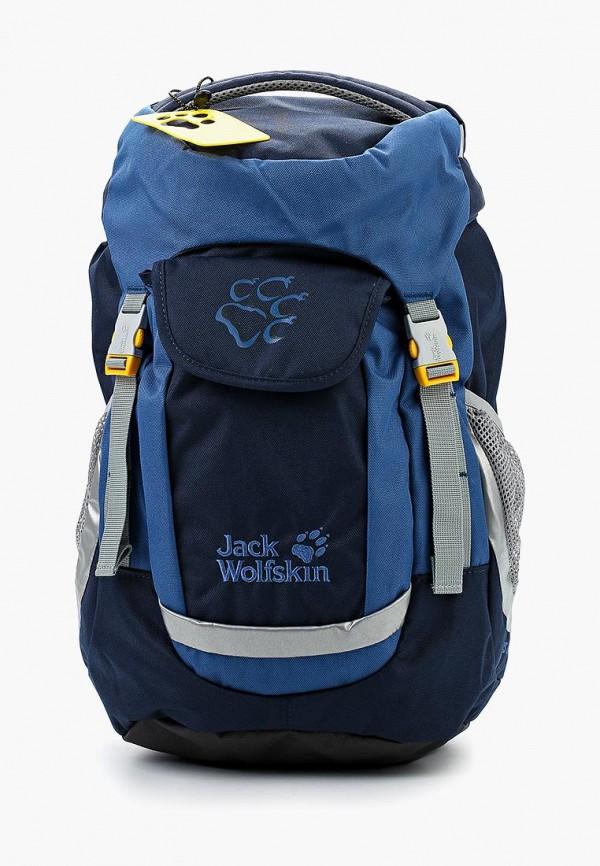 Рюкзак Jack Wolfskin Jack Wolfskin JA021BBWHZ76 рюкзак jack wolfskin jack wolfskin ja021buaoqf3