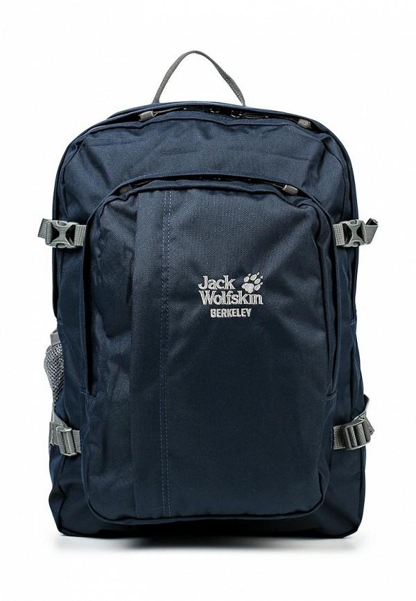 Рюкзак Jack Wolfskin Jack Wolfskin JA021BUKHI10 рюкзаки jack wolfskin рюкзак stowaway 24 pack