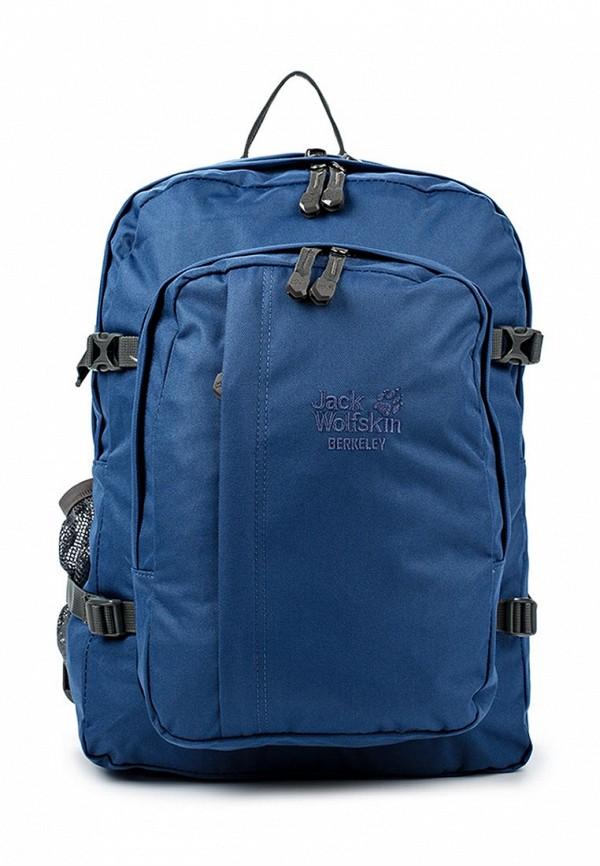 Рюкзак Jack Wolfskin Jack Wolfskin JA021BUPDH25 рюкзаки jack wolfskin рюкзак stowaway 24 pack