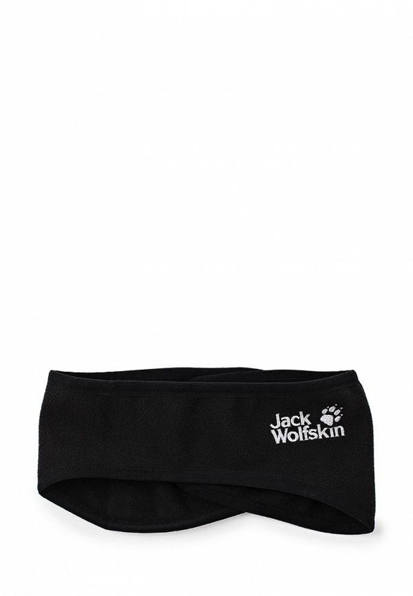 Повязка Jack Wolfskin Jack Wolfskin JA021CUGIX30 снуд jack wolfskin jack wolfskin ja021guwha98