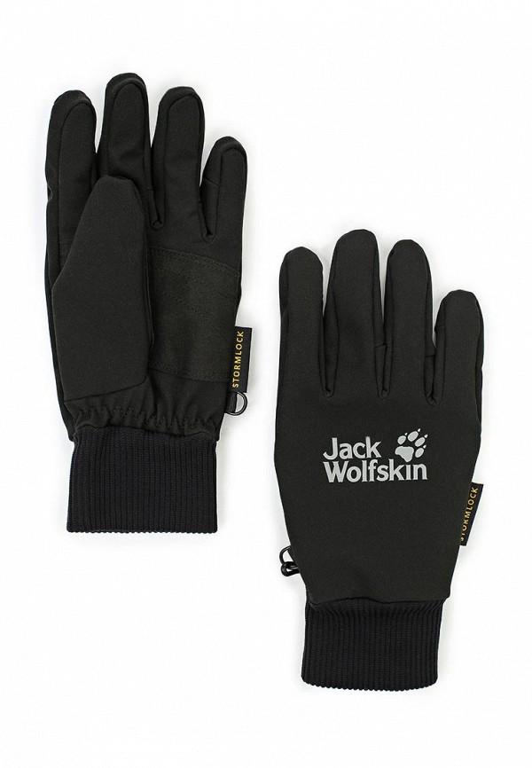 Мужские перчатки Jack Wolfskin 1901121/6000