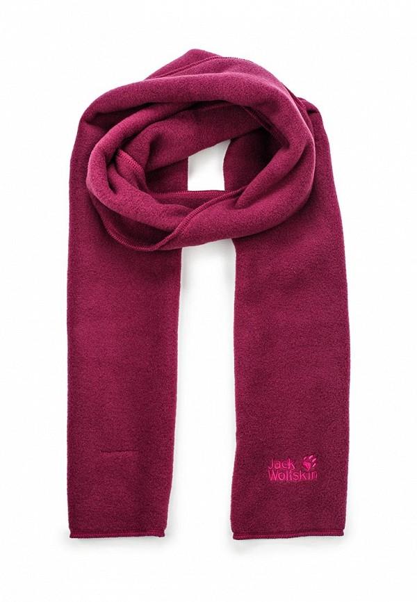 Мужской фиолетовый осенний шарф