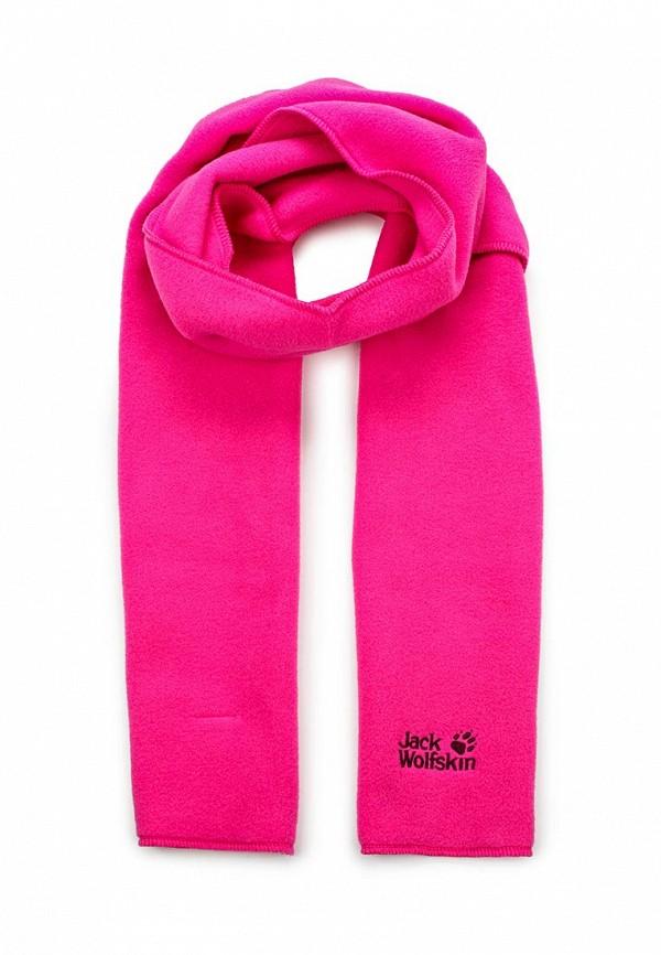 Мужской розовый осенний шарф