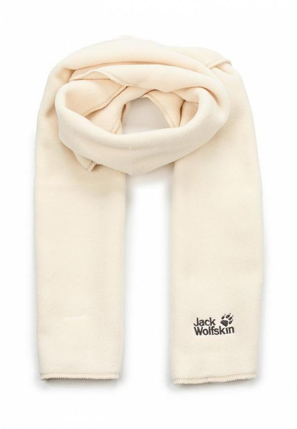 Мужской осенний молочный шарф