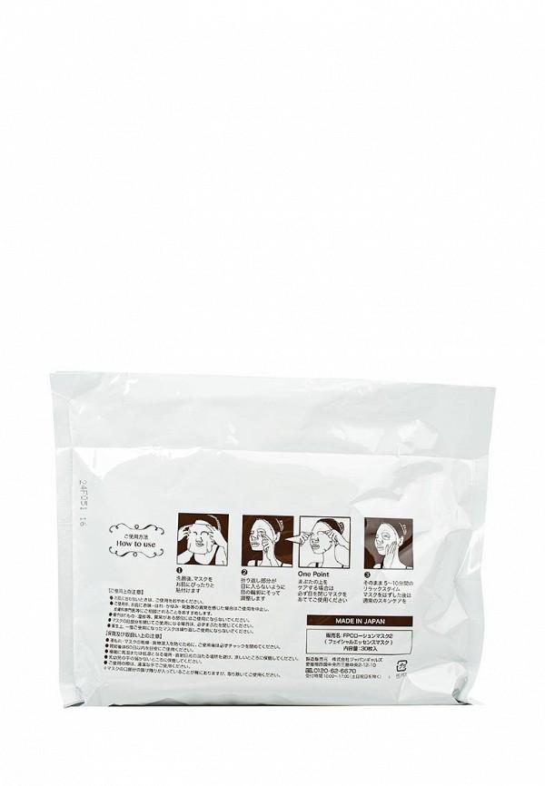 Набор масок Japan Gals для лица c тремя видами коллагена, 30 шт