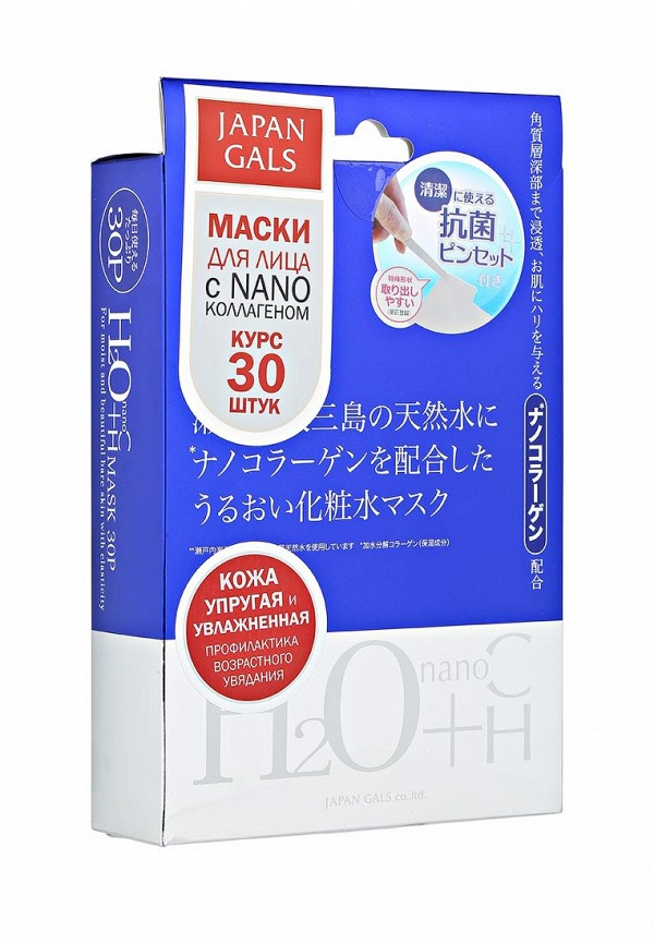 Набор Japan Gals Масок Водородная вода и Нано-коллаген 30 шт