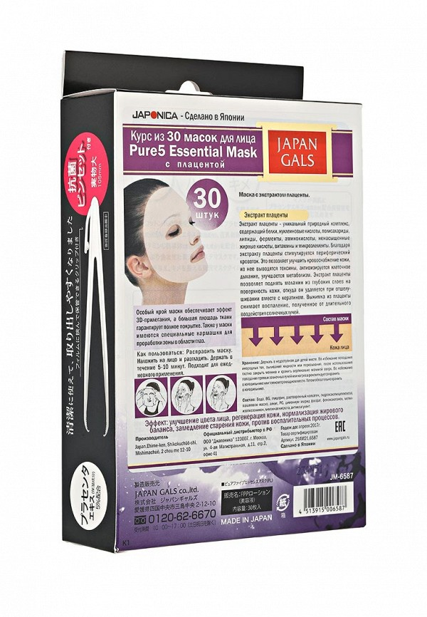 Набор Japan Gals Маска с плацентой Pure5 Essential 30 шт