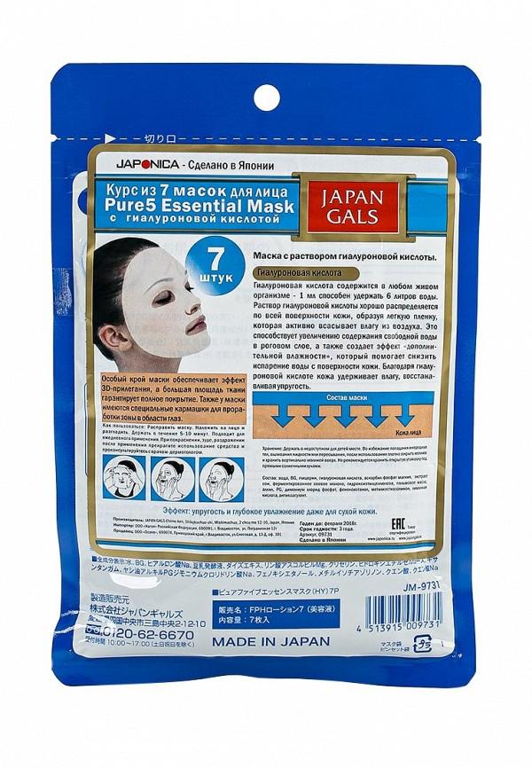 Маска Japan Gals с гиалуроновой кислотой Pure5 Essential, 7 шт