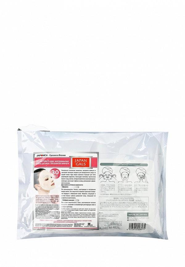 Набор Japan Gals натуральных масок для лица с экстрактом жемчуга, 30 шт