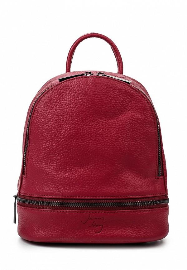 Городской рюкзак Jane's Story YLD-6173-74