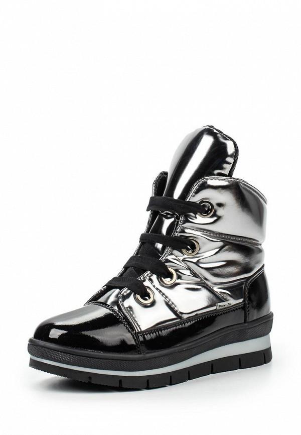 Ботинки Jog Dog 14007 R