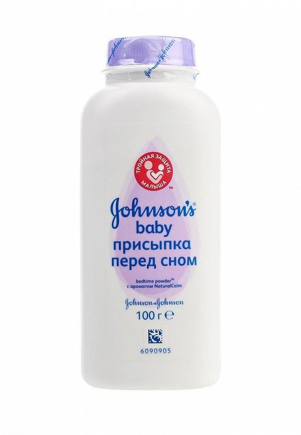 Присыпка Johnson & Johnson Johnson & Johnson JO023LKNWB30 johnson