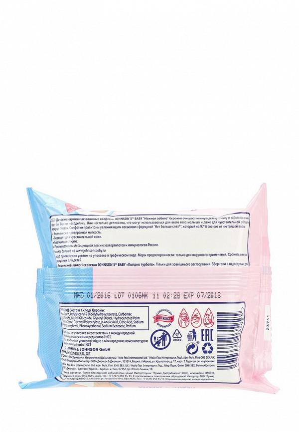 Салфетки Johnson & Johnson Johnson's baby Карманные влажные Нежная забота, 25 шт