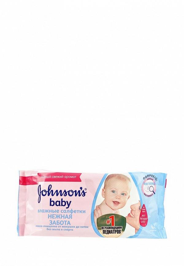 Салфетки Johnson & Johnson Johnson & Johnson JO023LKNWB66 johnson