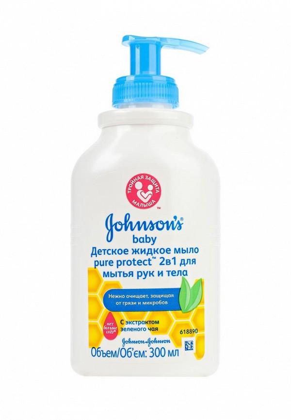 Мыло Johnson & Johnson Johnson & Johnson JO023LKNWB76 marc johnson