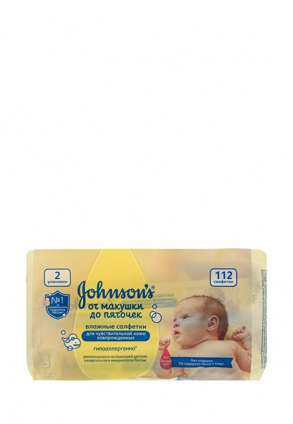 Салфетки для снятия макияжа Johnson & Johnson Johnson & Johnson JO023LKZKF87 johnson mc j5600