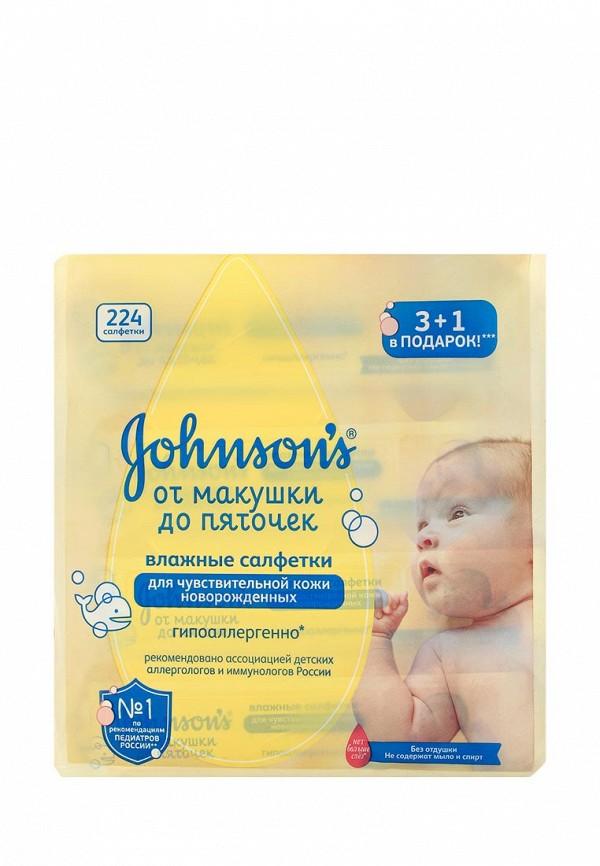 Влажные салфетки Johnson & Johnson Johnson & Johnson JO023LKZKF88 marc johnson marc johnson ma094bwjud41
