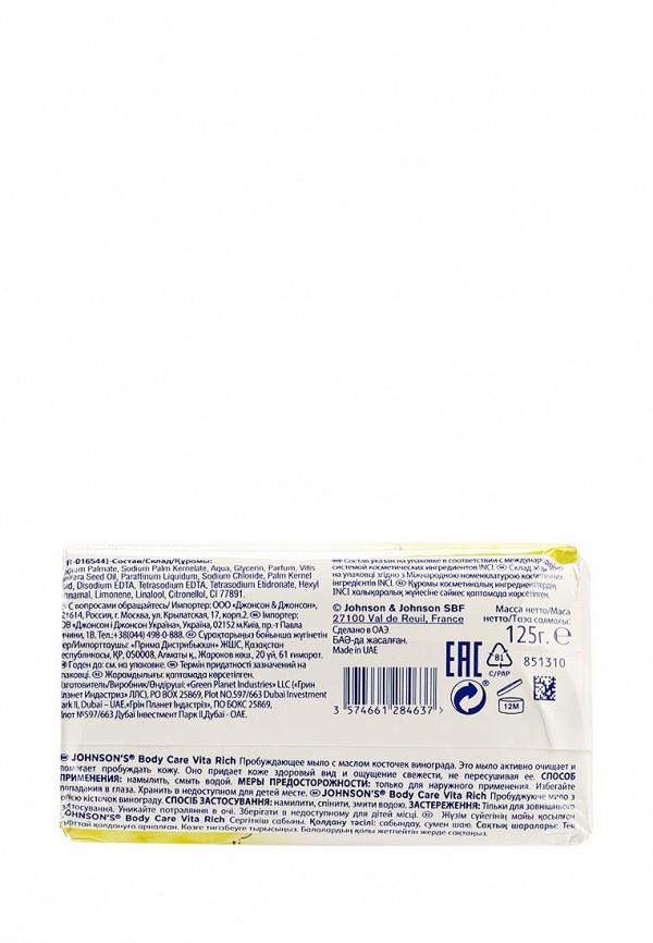 Мыло Johnson  Johnson Johnsons Body Care VITA-RICH Восстанавливающее с экстрактом Винограда, 125 г