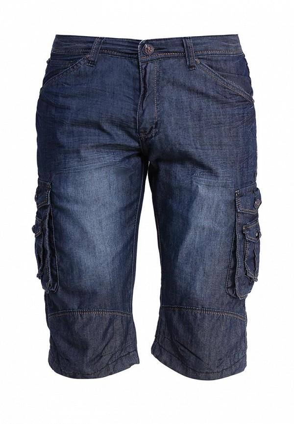 Мужские повседневные шорты Justboy R2-S121
