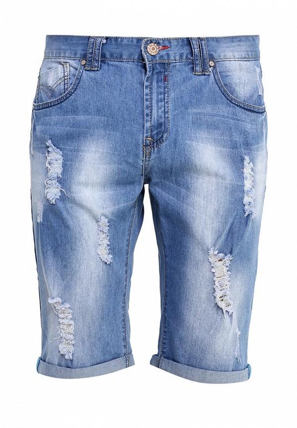 Мужские повседневные шорты Justboy R2-S127