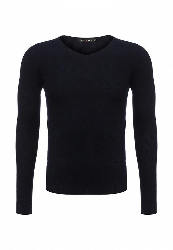 Пуловер Just Key Just Key JU016EMWKI27 ju ju be сумка рюкзак для мамы bff black beauty
