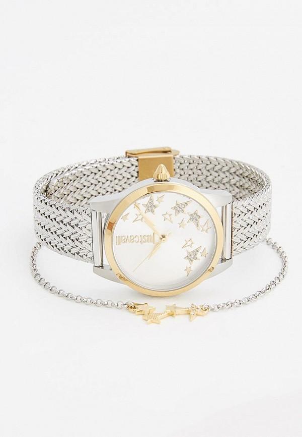 Комплект часы и браслет Just Cavalli Just Cavalli JU662DWZLK62 часы just cavalli r7251590502