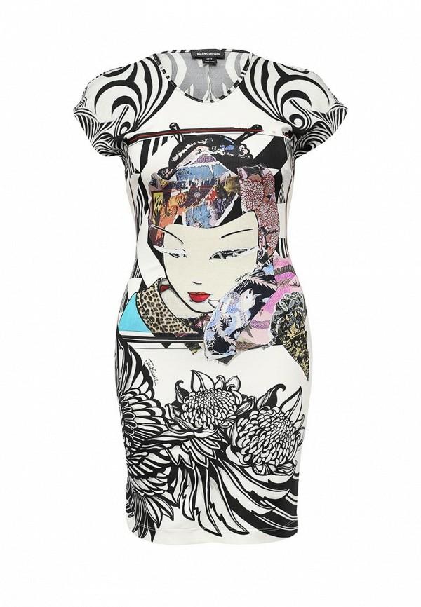 Платье-миди Just Cavalli S02CT0482N21020