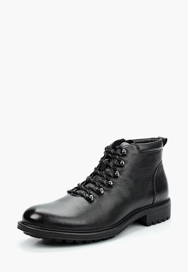 Фото Ботинки Just Couture. Купить с доставкой