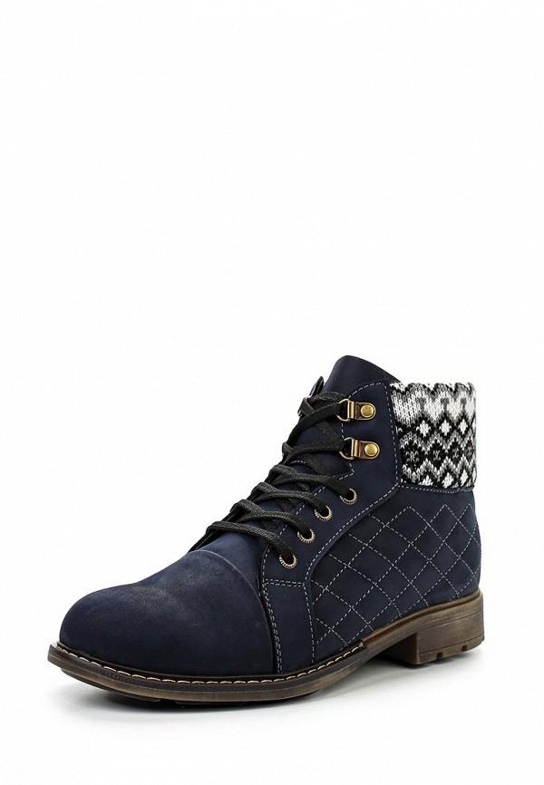Ботинки Just Couture 1708с-8с