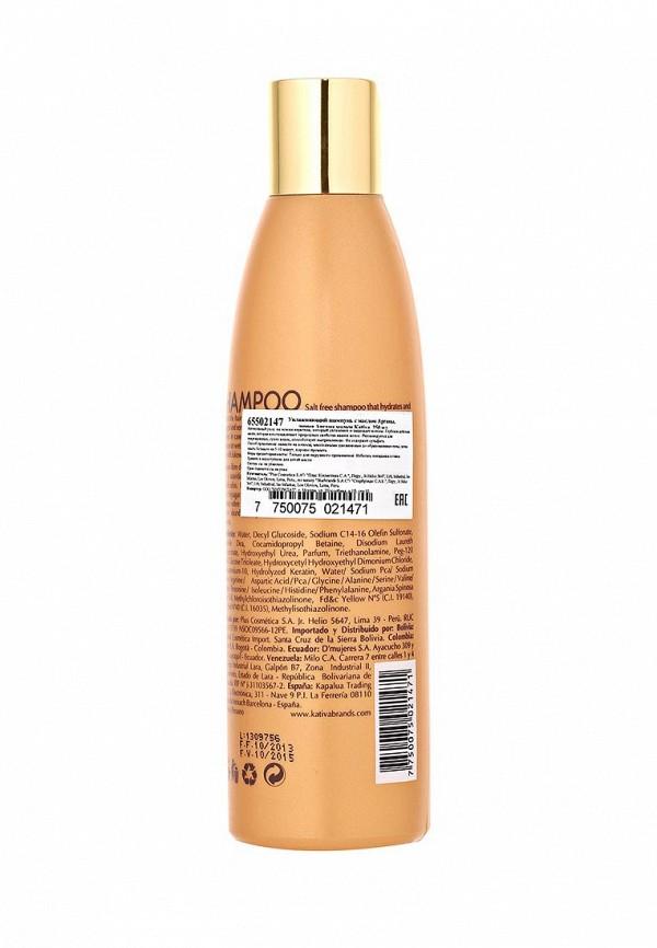 Шампунь Kativa ARGANA Увлажняющий с маслом Арганы 250 мл