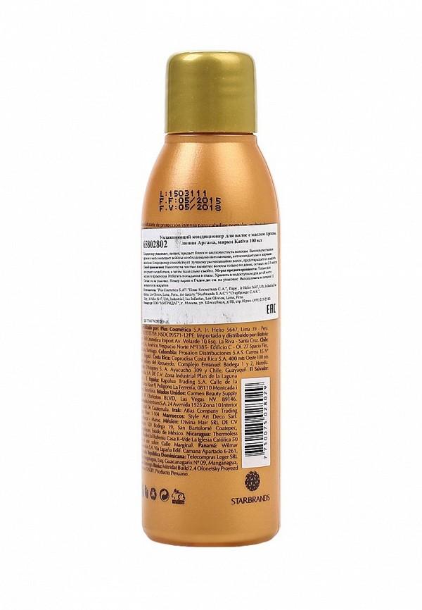 Кондиционер Kativa ARGANA Увлажняющий для волос с маслом Арганы, 100 мл
