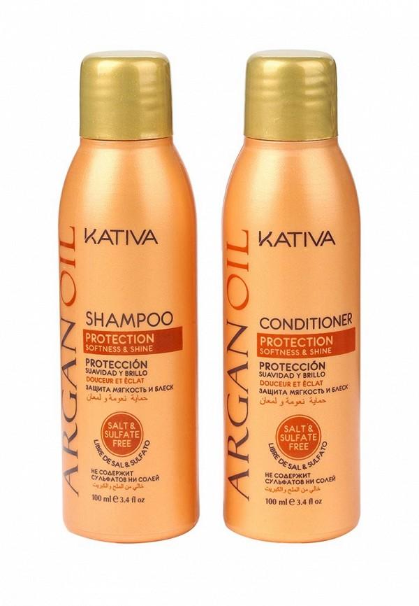 Набор для ухода за волосами Kativa Kativa KA009LUGML01 набор для ухода за кофемашинами siemens 576330 tz 80004
