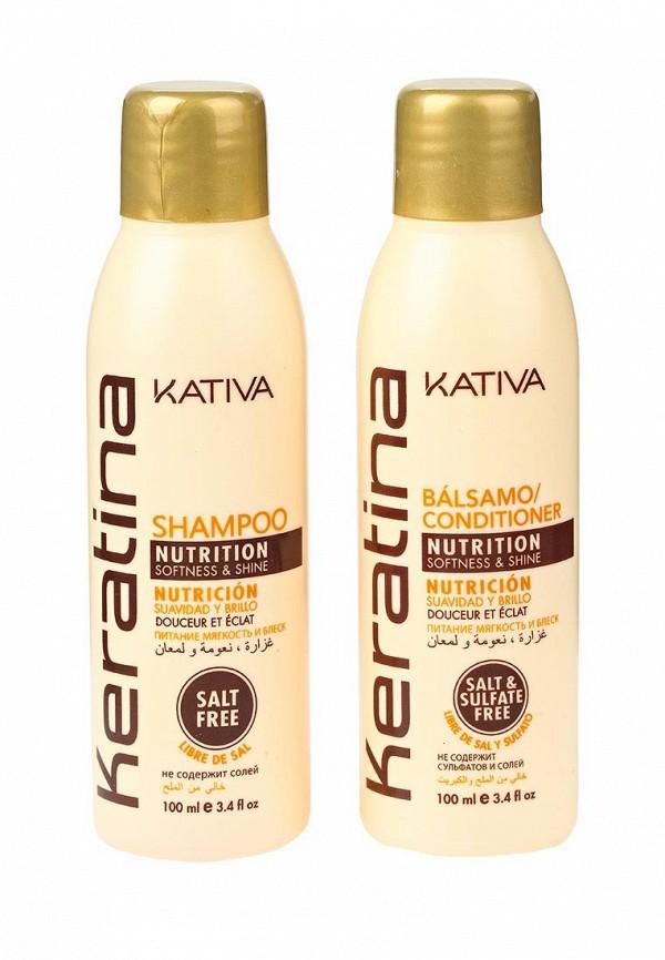 Набор для ухода за волосами Kativa Kativa KA009LUGML02 недорого