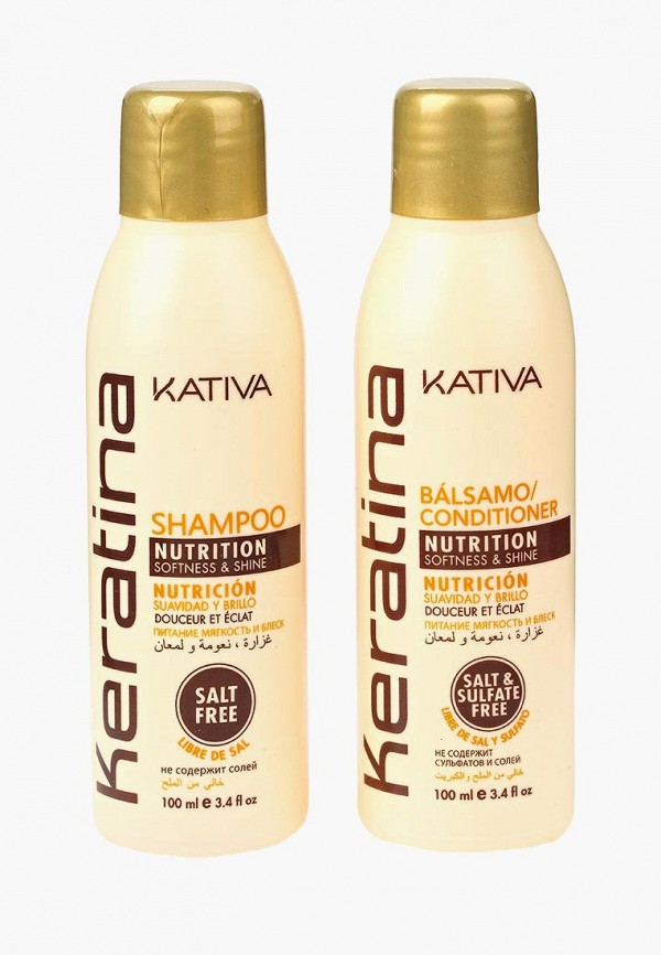 Набор для ухода за волосами Kativa Kativa KA009LUGML02 kativa