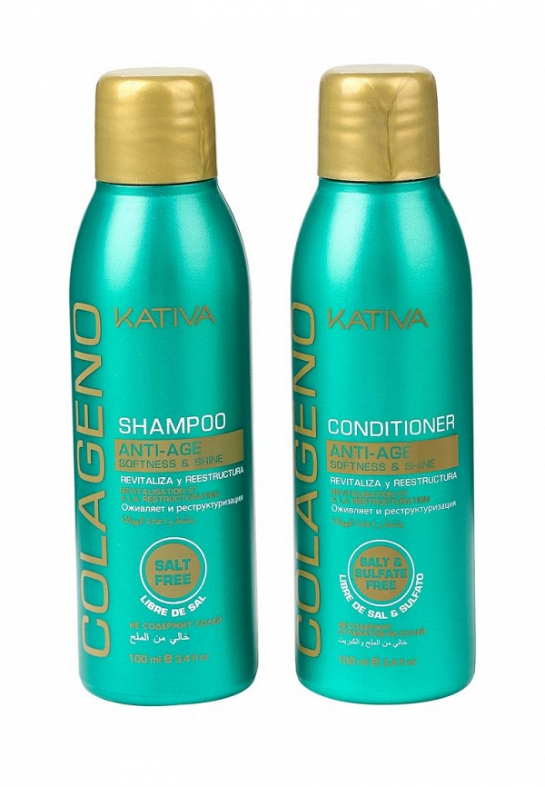 Набор для ухода за волосами Kativa Kativa KA009LUGML04 недорого