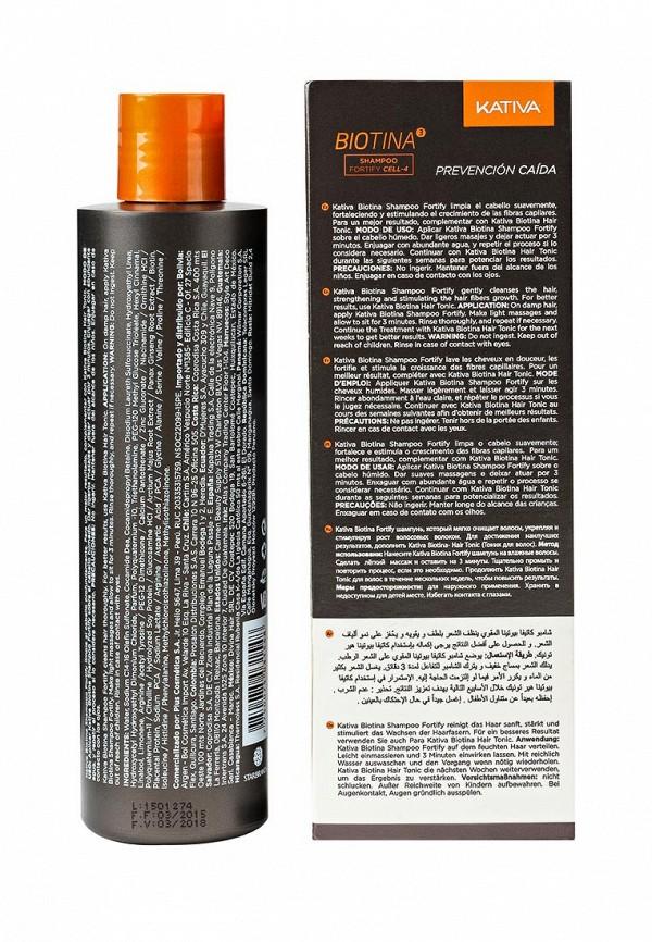 Шампунь Kativa BIOTINA против выпадения волос с биотином, 250 мл