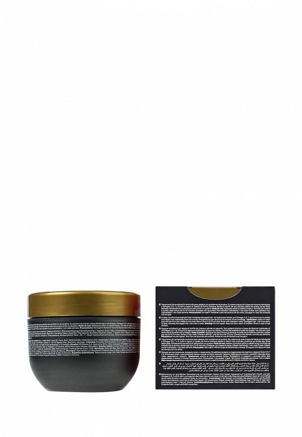 Маска Kativa OMEGA COMPLEX для повреждённых волос, 250 мл