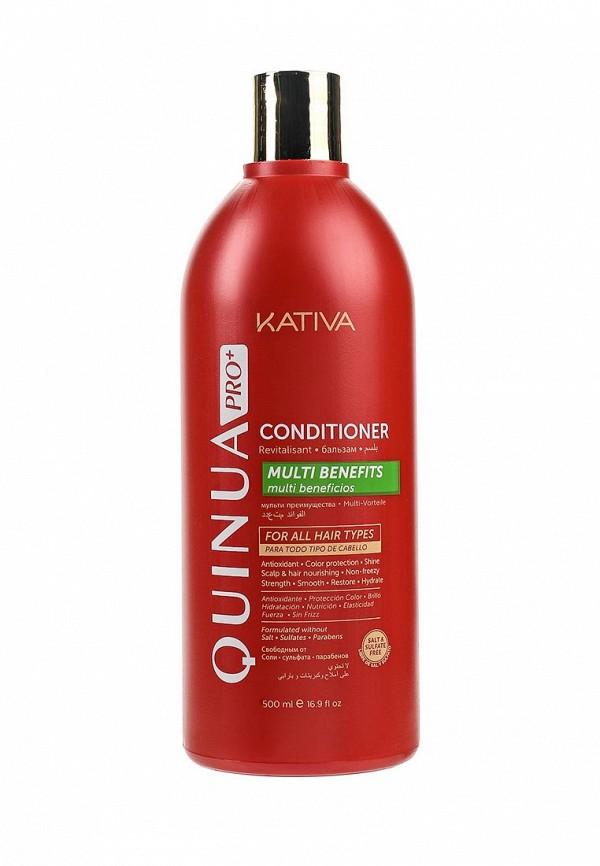 Кондиционер для волос Kativa Kativa KA009LWRRQ68 сыворотка флюид kativa восстанавливающий защитный концентрат для волос kativa 4 масла argan oil 120мл