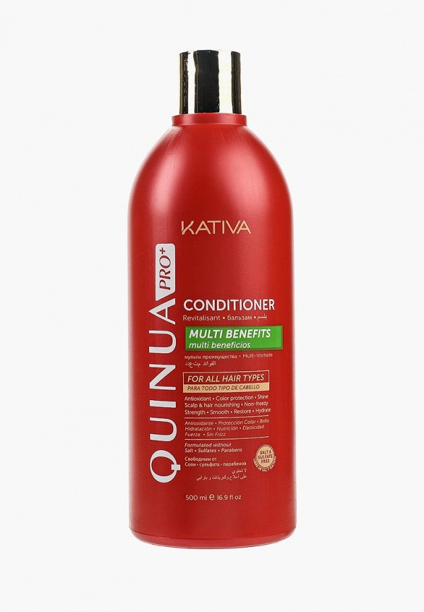 Кондиционер для волос Kativa Kativa KA009LWRRQ68 kativa