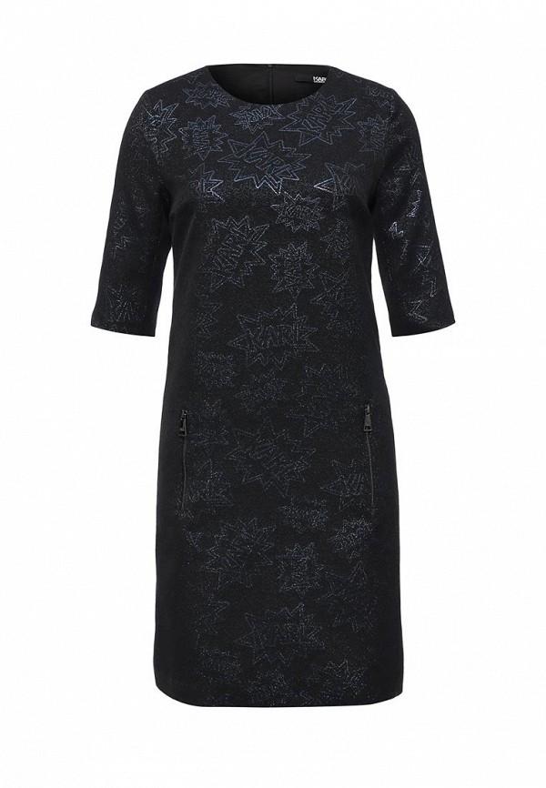 Вечернее / коктейльное платье Karl Lagerfeld 66KW1306
