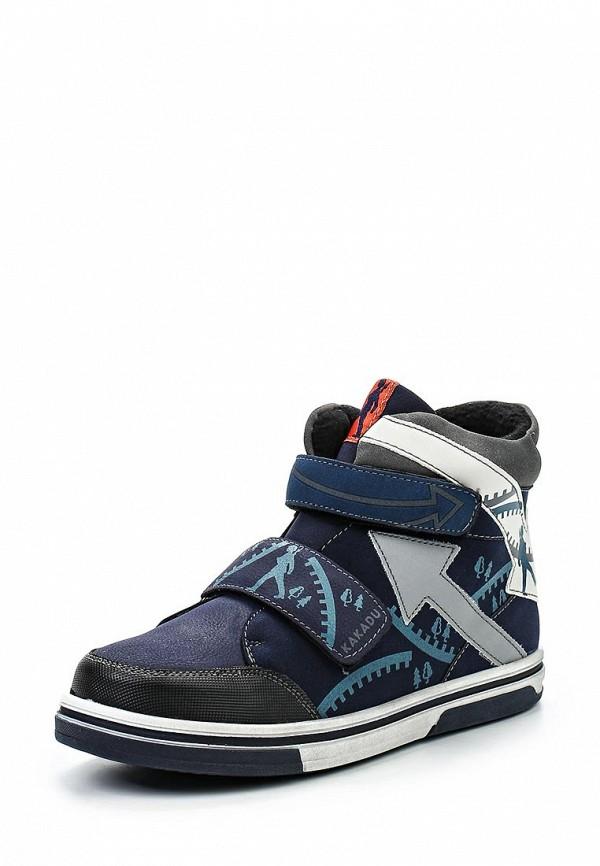 Ботинки для мальчиков Kakadu 5561B