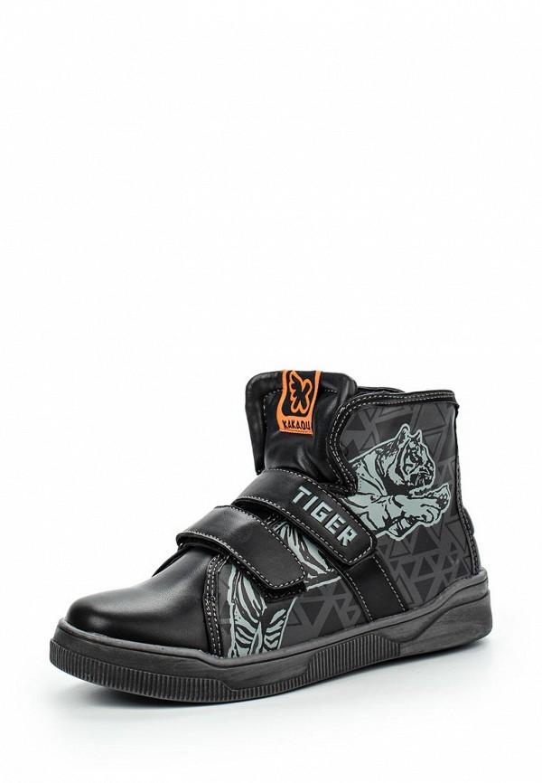 Ботинки для мальчиков Kakadu 6249B