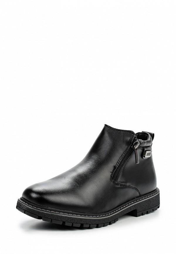 Ботинки для мальчиков Kakadu 6407A